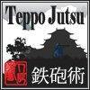 Teppo Jutsu hra online